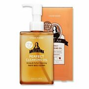 [etude House] Real Art Cleansing Oil Perfect - Cleanser 6.25 Fl Oz