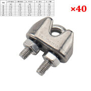 40pcs Stainless Steel 304 Wire Rope Cable Clip Clamp Collection Kits Universal