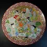 Large Antique Japanese Porcelain Charger Plate Hand Painted Immortals Gold Gilt