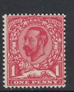 1911 1d Die A Experimental Printing No Watermark-lightly Mounted Mint- Sgn7b