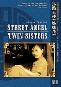 New - Street Angel/twin Sisters Dvd 2007 The Chinese Cinema Classic Collection