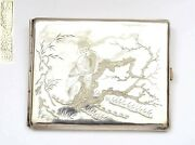 1930's Chinese Solid Silver Cigarette Card Case Lady Figure Figurine Mk 天津足紋