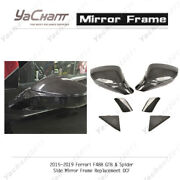 Dry Carbon Kit For 15-19 Ferrari F488 Gtb And Spider Side Mirror Frame Replacement