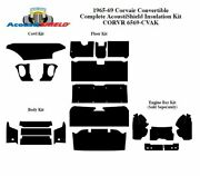 1965 - 1969 Chevy Corvair Convertible Complete Acoustic Insulation Kit