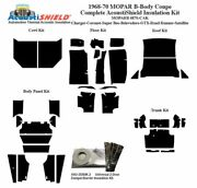 1968 - 1970 Mopar Dodge And Plymouth B Body Coupe Complete Acoustic Insulation Kit