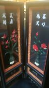 Antique Chinese Black Lacquer Carved Jade Coral Quartz Table Screen