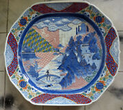 Early 19th Century Japanese Imari Platter Plate Charger Pottery 15