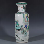 Chinese Antique Qing Dynasty Five Colours Porcelain Hand-painted Figure Vase