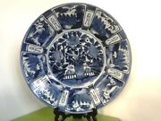 Very Large Antique Chinese Blue And White Kraak Plate - China - Ming Dynasty