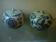 Pair Of Antique Chinese Celadon Cobalt Blue Ginger Jars Pots Peacock Happiness