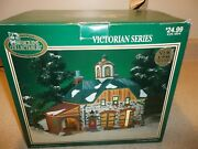 Dickens Collectables 429-1894 Harness Making Lighted House Christmas 520