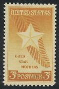 Scott 969- Gold Star Mothers, Star And Palm Leaf- Mnh 3c 1948- Unused Mint Stamp