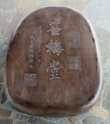Large Chinese Ink Stone With Wood Box   M3767