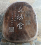 Large Chinese Ink Stone With Wood Box   M3771