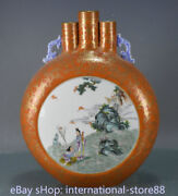 12 Marked Old Chinese Wucai Porcelain Gilt Palace Belle People Scenery Bottle