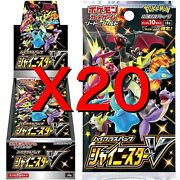 Pokemon Card Sword Shield Expansion High Class Pack Shiny Star V X20boxes