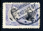 Denmark 1907 Christmas Seal . Used Cancelled