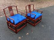 Pair Antique Chinese Style Hardwood Low Arm Chairs