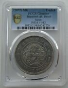 Pcgs Au Detail Japan 1875 Emperor 8th Year Of Meiji M8 Trade Dollar Silver Coin