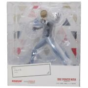 Good Smile Company Pop Up Parade One Punch Man Genos Figure