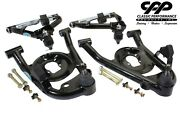 Cpp 1982 - 2003 S10/s15 Upper Lower Tubular Control Arms S10 Sonoma