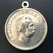 Russia Empire Medal Alexander Ii 1854-1881 Silver Military Medal For Zeal