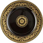 Versace Gold Baroque Charger Service Plate 12 Limited Collectible Gift Sale