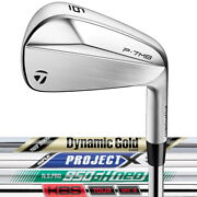 2021 Taylormade P7mb Irons Right Hand - Choose Your Custom Set Shaft And Specs