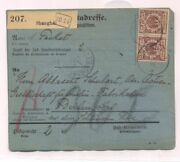 China 1896 German Forrunner High Catalogue Certificated Parcel