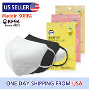 Min 0.99 Per 1pc Well Clean Neo Yellow Dust Defense White Face Mask Kf94 - 3size