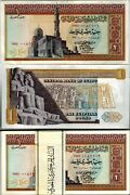 Egypt 1978 Full Bundle One Pound Uncirculated 100 Notes