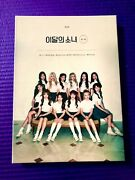 [first Press] Loona Limited Kpop Album A Version Rare