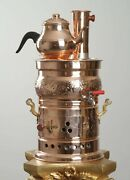 Copper Coal And Wood Samovar Camp Stove Tea Kettle 4l Water Heater