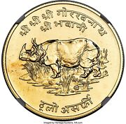 1974 Nepal 1000 Rupee Gold Comm. Conservation Coin Great Indian Rhinoceros
