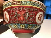 Asian Chinese Famille Rose Decor Bowl Signed And With Marks