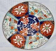 Japanese Imari Enameled Floral And Phoenix Porcelain Charger Late Meiji Period