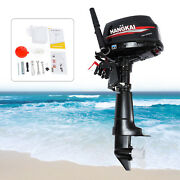 6 Hp 2 Stroke Short Shaft Outboard Motor Boat Engine Water Cooling System New Us