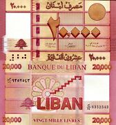 Lebanon 20000 Livres Banknote World Paper Money Unc Currency Pick P93a 2012