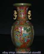 17.2 Old Chinese Guang Colors Porcelain Dynasty Official Woman Bottle Vase
