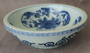 Chine Ancienne Jatte Coupe Chinese Blue And White Porcelain Bowl