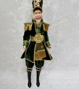 """Katherine's Collection Snow Day Nutcracker Doll 11-011729 New 20"""" Christmas 2020"""