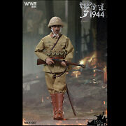Iqo Model 91007 1/6 Wwii 1944 Ronan-do Japanese Soldier Collectible Figure Model