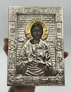 Antique Russian Icon Sterling Silver And Gilt Gold Wood Religious Orthodox Jesus