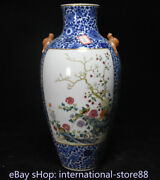 14.4 Marked Old Chinese Wucai Painted Porcelain Peacock Flower Bat Bottle Vase