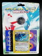 Rare Pokemon Card Game Movie Theater Limited Sale Vs Pack Latios From Japan F/s