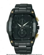 Seiko Wired X Metal Gear Rising Limited To 1000 Units Limited Model New Japan