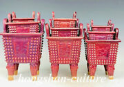 11 China Dynasty Jun Kiln Porcelain Every Word Has A Word Ding Incense Burner