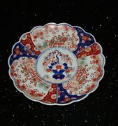 A 18th/19th Century Attractive Japanese Old Imari Porcelain Plate Or Charger 168