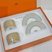 New Collectible Hermes Mosaique Au 24 Gold Tea Cups And Saucers Shipped By Dhl