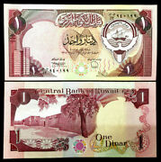 Kuwait 1 Dinar 1980 Banknote World Paper Money Unc Currency Bill Note